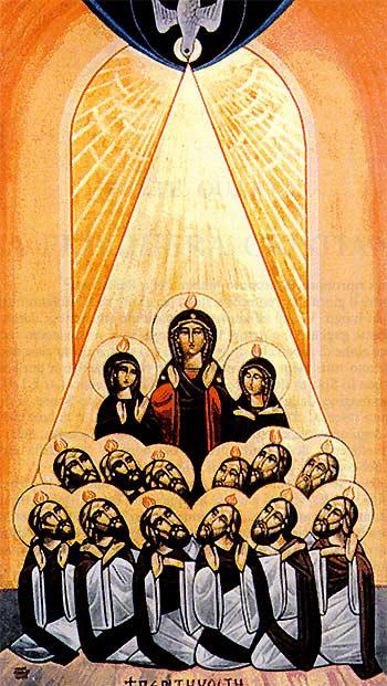 La preghiera cristiana - icona copta dans immagini sacre 401